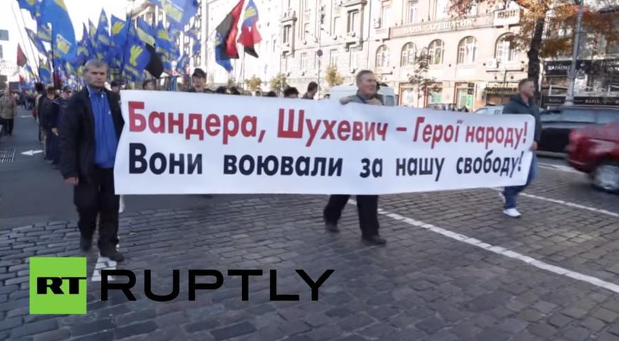 МИД РФ: Акции националистов на Украине – грубейшее нарушение решений Нюрнбергского трибунала