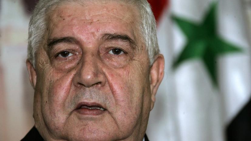 Министр иностранных дел Сирии призывал оппозицию к диалогу