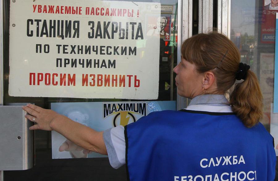 Пожар в метро Санкт-Петербурга вызвал транспортный коллапс