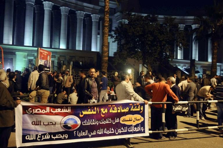 Сторонники Мурси сорвали заседание Конституционного суда Египта