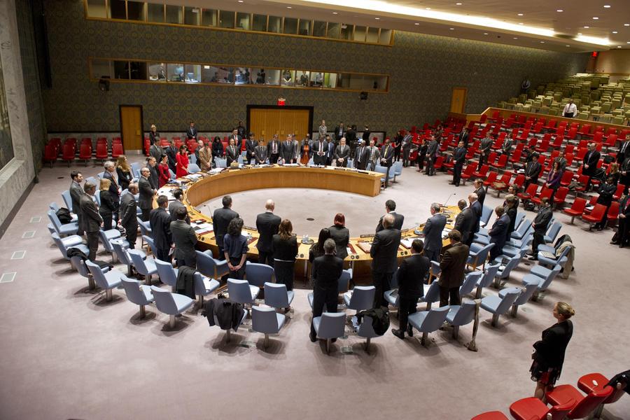 ООН впервые с 1945 года сократит свой штат в связи с принятием нового бюджета