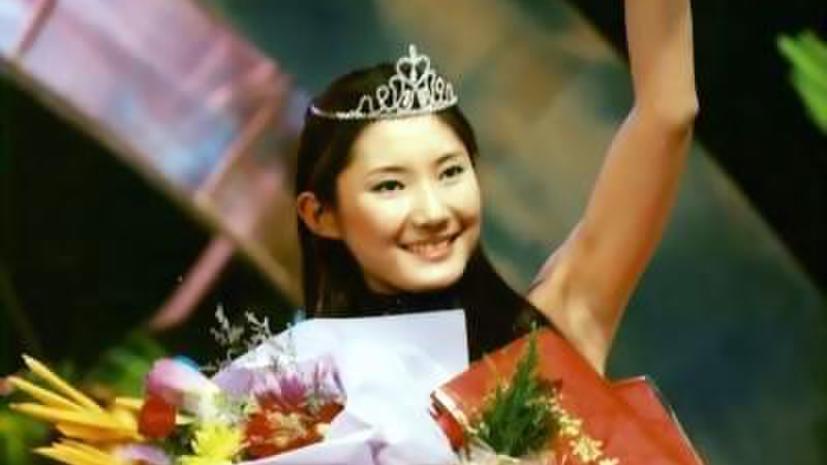 Красавица Вэй Ина