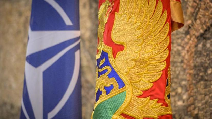 НАТО пригласило Черногорию присоединиться к альянсу