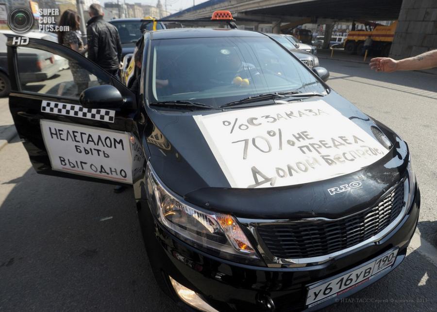 Госдума увеличит штрафы за частный извоз в шесть раз