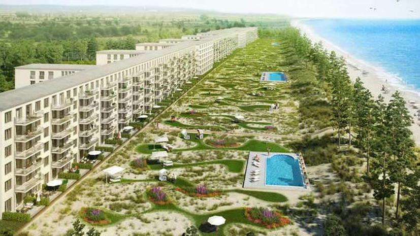 Немецкая компания превратила гигантскую нацистскую турбазу в пятизвёздный курорт