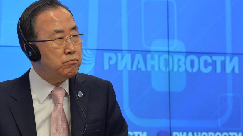 Генеральный секретарь ООН Пан Ги Мун осудил нападения на кандидатов в президенты Украины