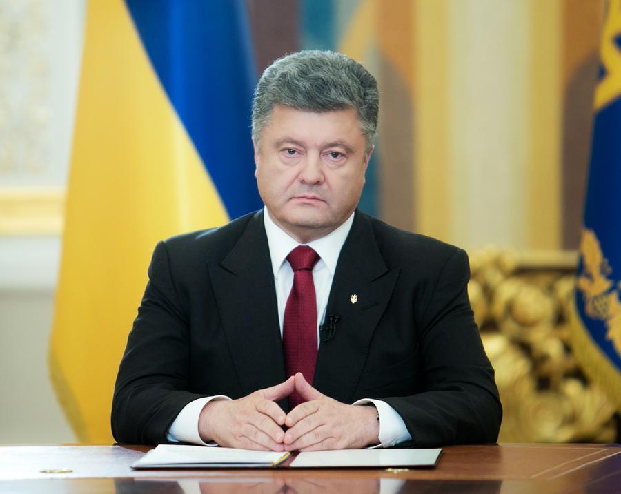 СМИ: Новая конституция Украины укрепит позиции силовиков и урежет полномочия президента