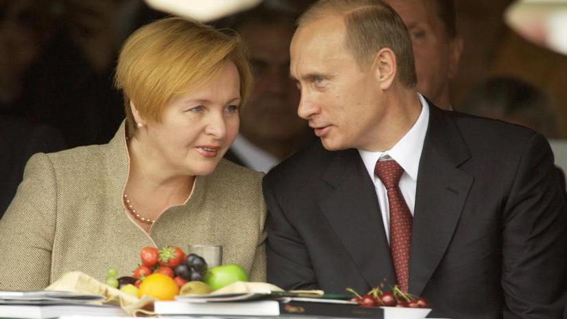 Зарубежные СМИ о разводе Владимира Путина