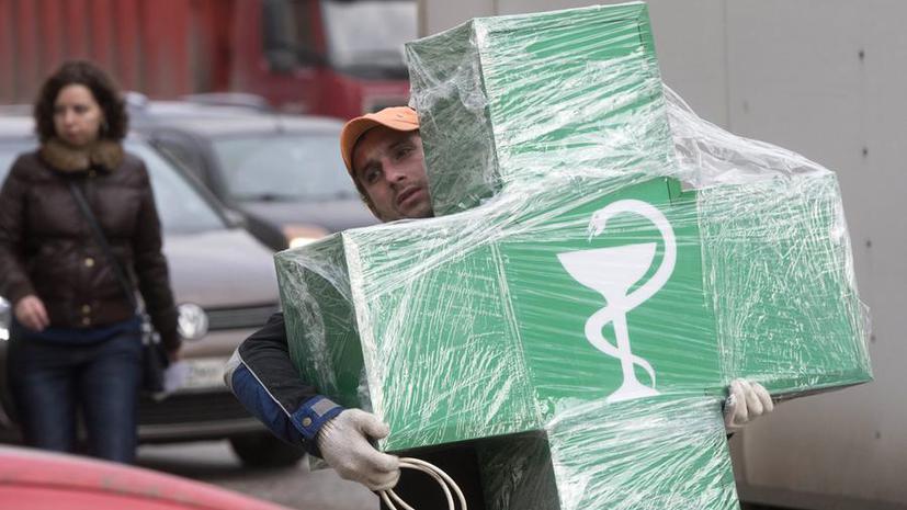 Минздрав РФ: Необходимо сократить число аптечных пунктов в стране