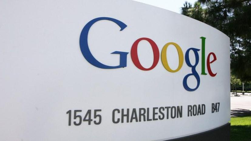 Американские IT-компании потребовали изменить закон о слежке, чтобы не подрывать веру в интернет