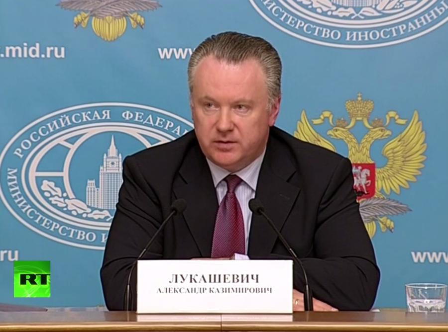 МИД РФ: Власти Украины решают политические проблемы путём физического уничтожения граждан страны