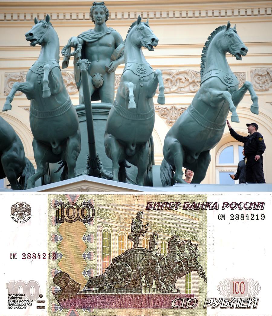 СМИ: Центробанк РФ признал образ нагого Аполлона на сторублёвой банкноте безвредным для детей
