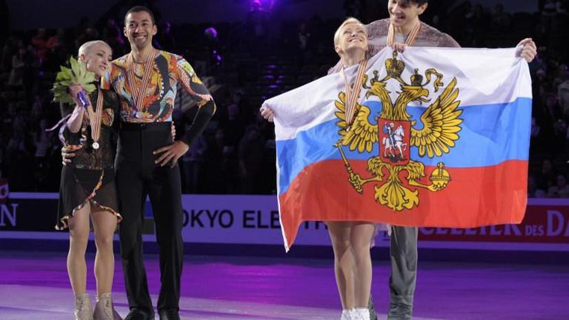 Татьяна Волосожар и Максим Траньков стали чемпионами мира по фигурному катанию