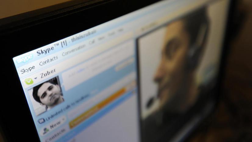 Евросоюз добивается права шпионить за пользователями Skype и Viber