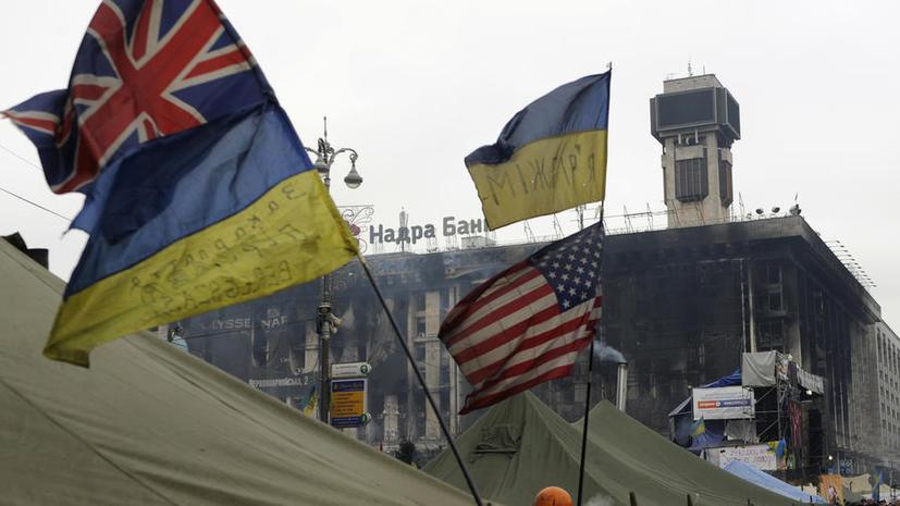 Эксперт: Кризис на Украине спровоцировали ЕС и США