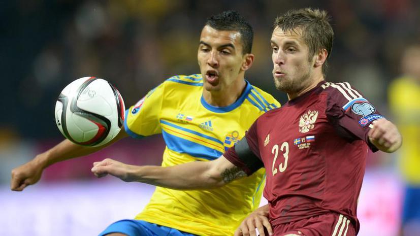 Сборные России и Швеции разошлись миром в отборочном матче чемпионата Европы 2016 года