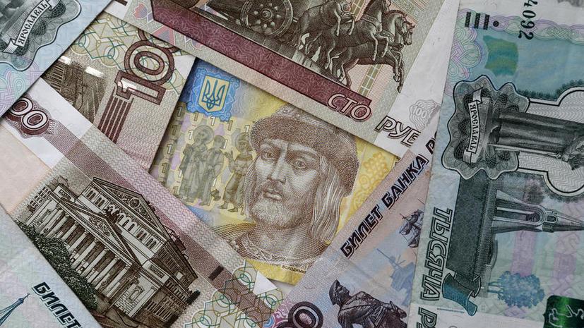 Bloomberg: Германия надавила на Украину в вопросе госдолга перед Россией