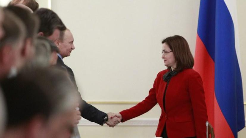 Кремль внес кандидатуру Набиуллиной в Госдуму