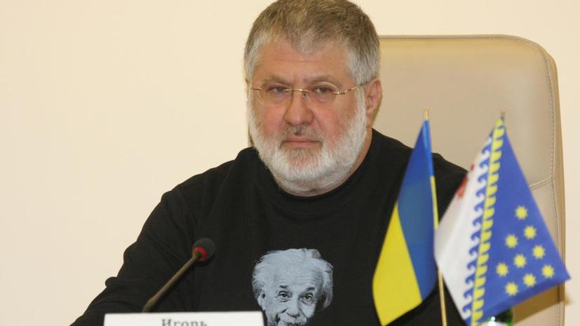 Российские политики считают отставку Игоря Коломойского борьбой украинских кланов «за кусок пирога»