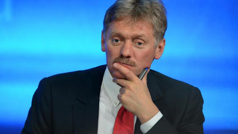 Дмитрий Песков: РФ — гарант урегулирования ситуации в Донбассе, а не сторона конфликта