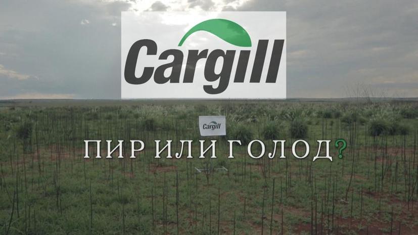 Парадокс одной американской сельхозкомпании в новом фильме на RTД