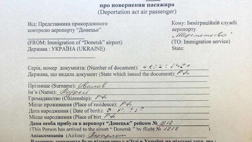 Журналиста видеоагентства RUPTLY не пустили на Украину