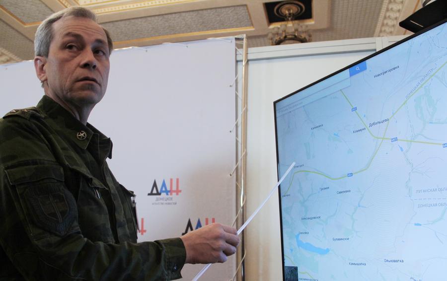 Эдуард Басурин: ДНР призывает страны ЕС дать публичную оценку попыткам Киева сорвать перемирие