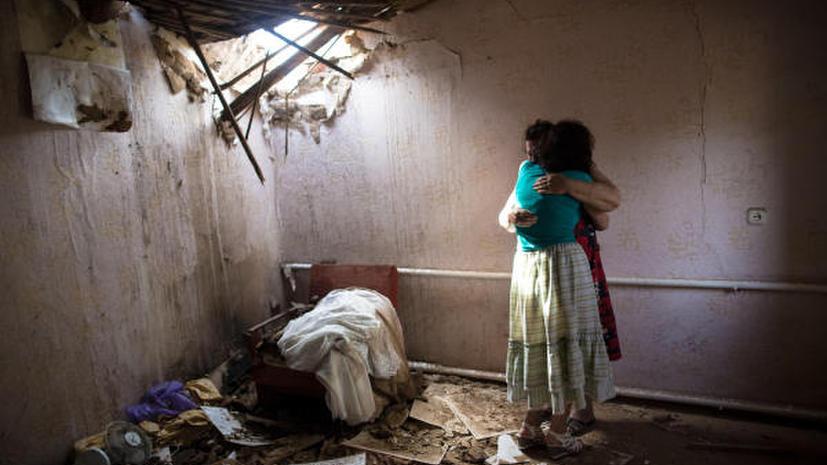 На выставке в Москве представят фотографии пострадавших от вооружённого конфликта на Украине