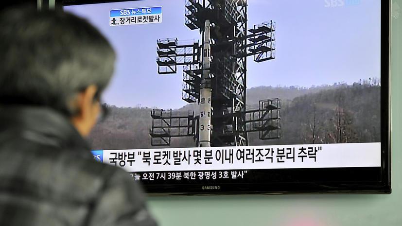 Северная Корея откладывает запуск ракеты по техническим причинам