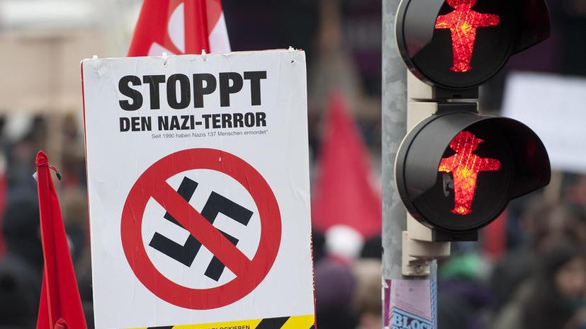 Полиция Германии будет отслеживать неонацистскую музыку с помощью специальной программы