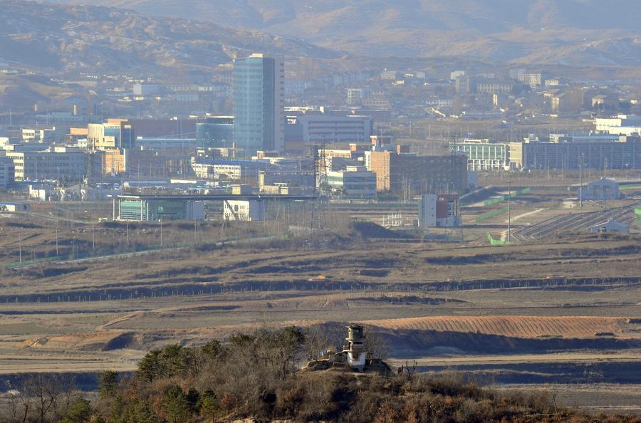 Сеул: Ни одна компания не будет инвестировать в КНДР, если Пхеньян закроет Кэсон