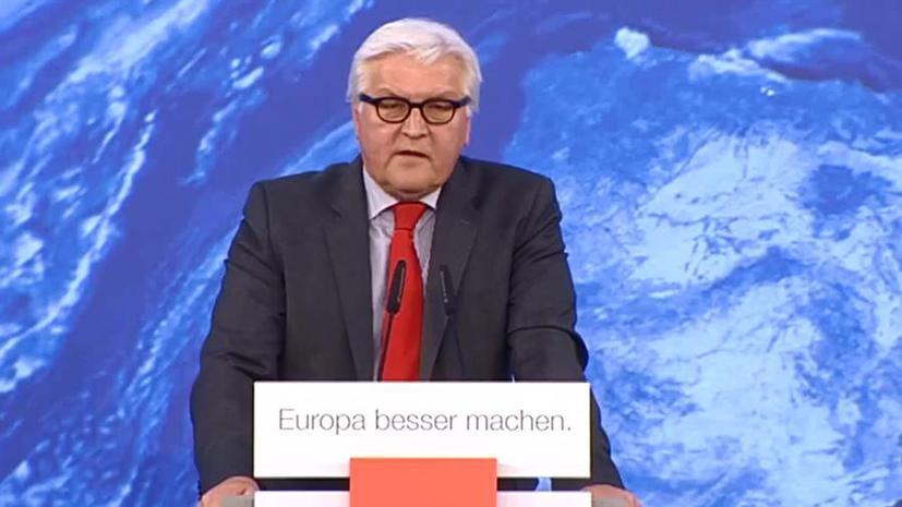 Немцы обвинили главу МИД Германии в разжигании войны с Россией