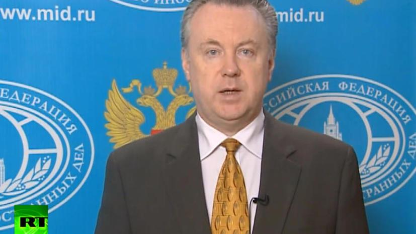 МИД России: вывод о применении химоружия в Сирии может сделать только ООН
