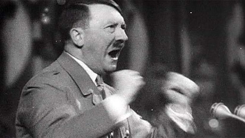 Фальшивые дневники Гитлера приняли в исторический архив спустя 30 лет