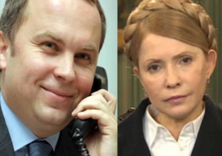 Тимошенко признала подлинность опубликованного в Интернете разговора