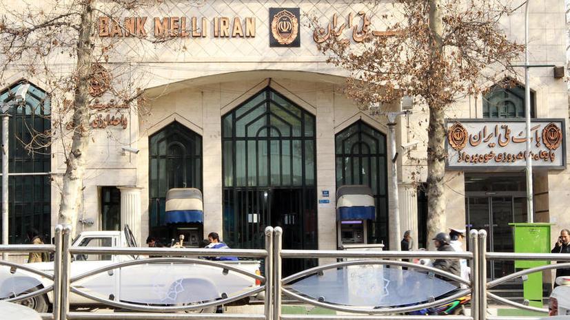 Иранский банк в Москве потерял 17,6 млрд рублей из-за санкций США