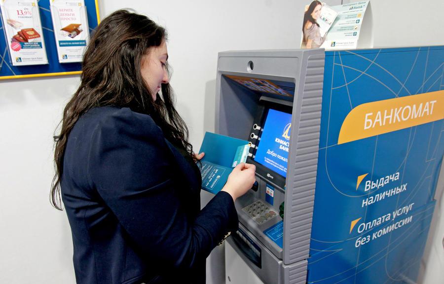 Создатели Национальной системы платёжных карт обещают сделать невозможным воровство денег со счетов