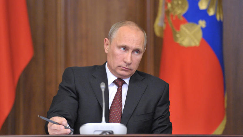 Владимир Путин поручил подготовить амнистию в честь 20-летия Конституции