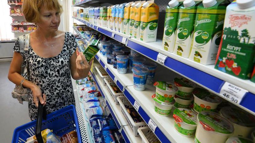ФАС заставит компенсировать россиянам завышенные цены