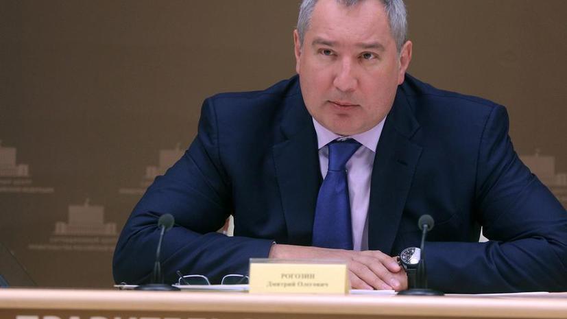 Дмитрий Рогозин: США не могут навязывать навигационные стандарты другим странам