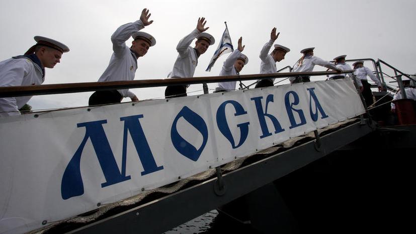 Российский военный флот в Средиземноморье пополнится ещё тремя боевыми кораблями