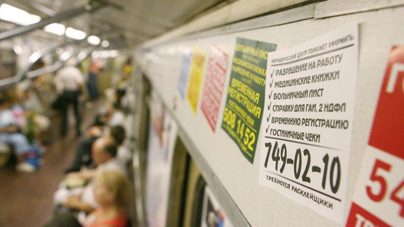 Регистрация в москве для граждан армении цена калининград получить патент на работу