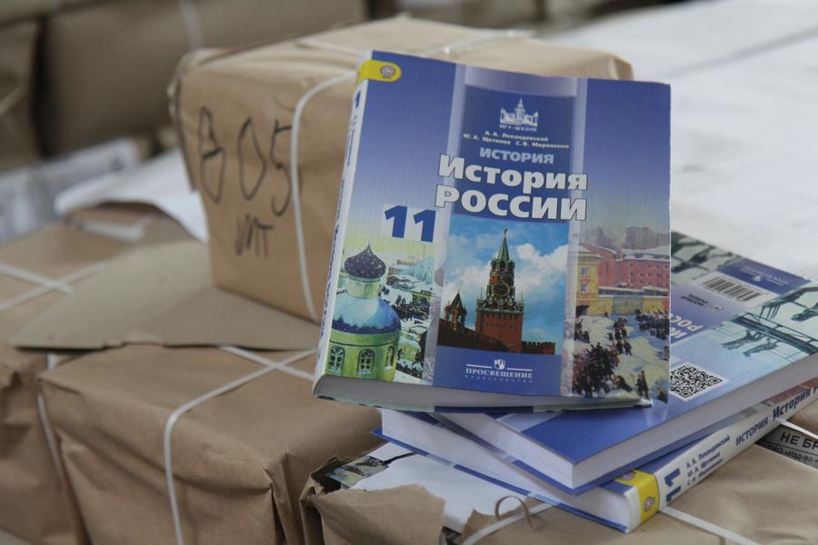 В российских школах не будет единого учебника истории