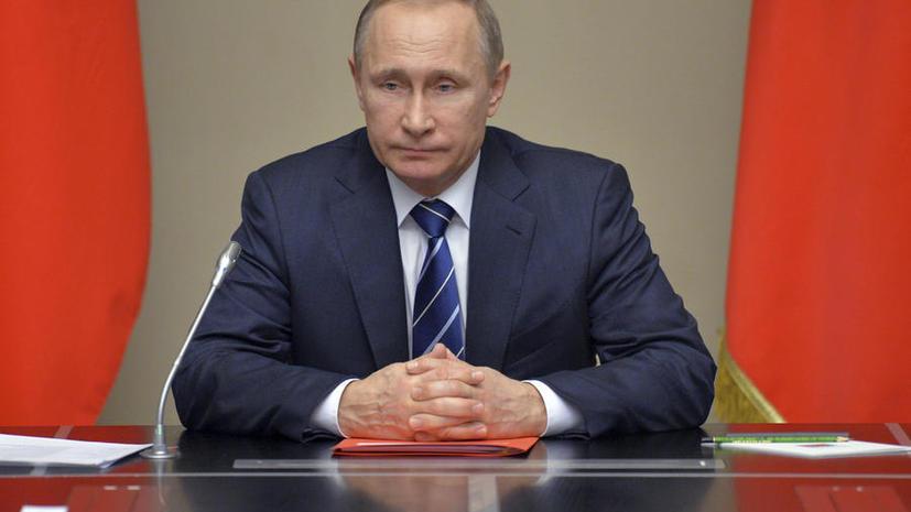 Американские СМИ назвали соглашение по Сирии победой Владимира Путина