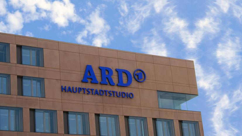 Глава набсовета телеканала ARD: Мы предвзято освещаем события на Украине
