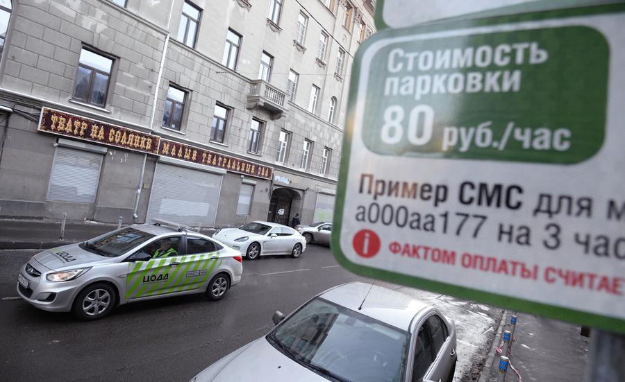 Общественная палата предлагает временно отменить в Москве платные парковки