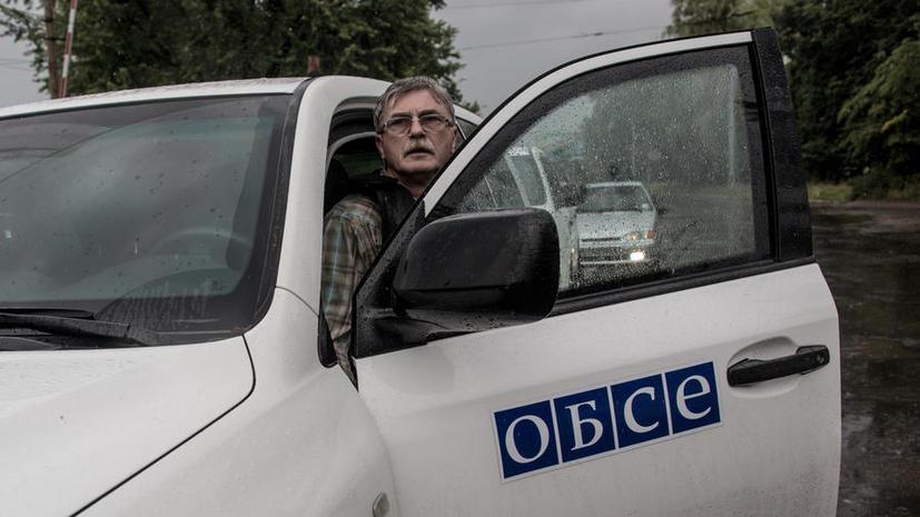 Эксперты: Наблюдатели ОБСЕ опровергнут мнение Запада о причастности России к украинскому кризису