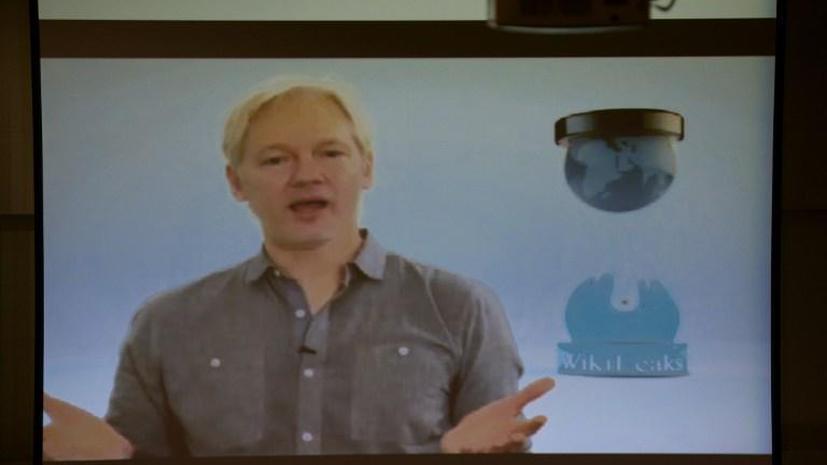 WikiLeaks просит предоставить Сноудену убежище в Исландии