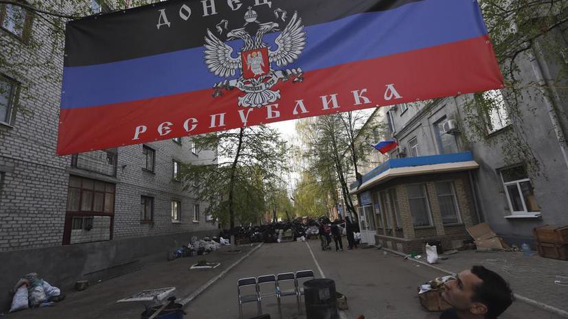 СМИ: У здания Донецкой обладминистрации сохраняется спокойная обстановка