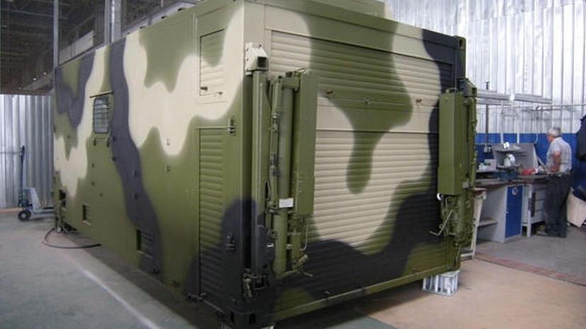 Российские генералы будут работать в мобильном штабе-контейнере